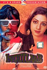 Inquilaab (1984) Poster - Movie Forum, Cast, Reviews