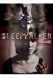 Nonton Film Sleepwalker (2011)