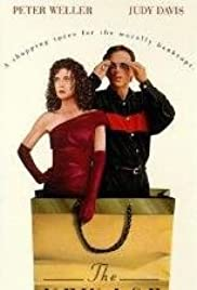 The New Age (1994) Poster - Movie Forum, Cast, Reviews