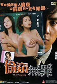 Tau kwai mo jeu (2002) Poster - Movie Forum, Cast, Reviews