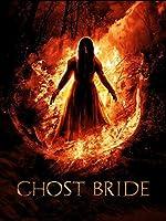 Ghost Bride(2014)