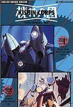 Alien Defender Geo-Armor: Kishin Corps