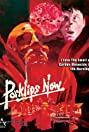 Porklips Now (1980) Poster