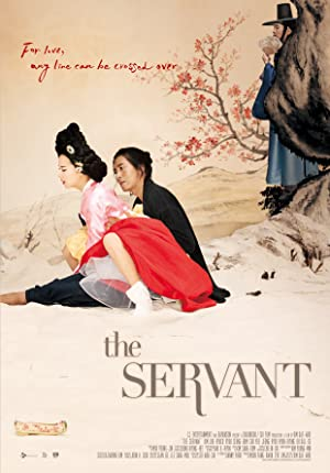 Watch [16+] The Servant 2010  Kopmovie21.online