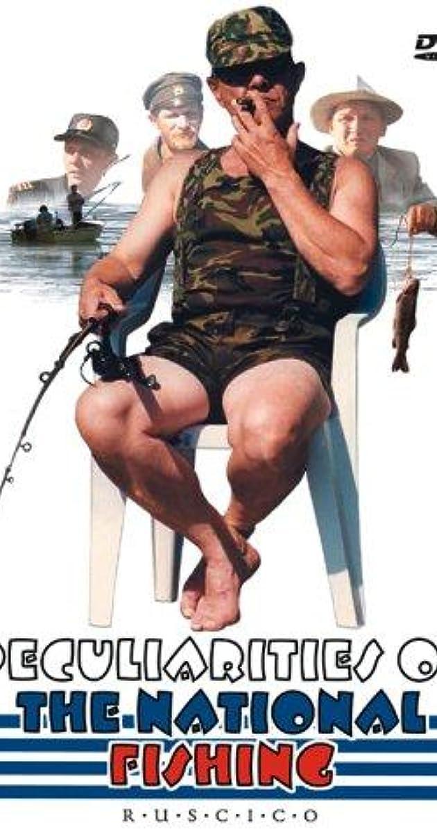 особенности национальной рыбалки с немецкими субтитрами