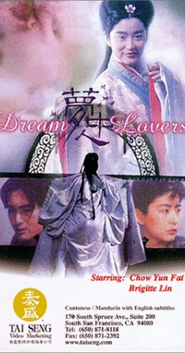 Dream Lovers Dream Lovers 1986 IMDb