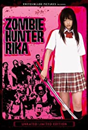 Saikyô heiki joshikôsei: Rika - zonbi hantâ vs saikyô zonbi Gurorian (2008) Poster - Movie Forum, Cast, Reviews