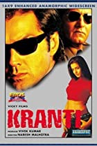 Image of Kranti