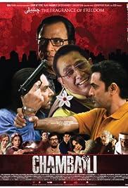 Chambaili(2013) Poster - Movie Forum, Cast, Reviews