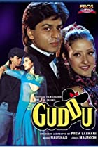Image of Guddu
