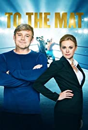 To the Mat Poster