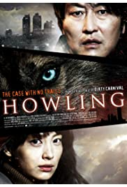 Watch Movie Ha-wool-ling (2012)