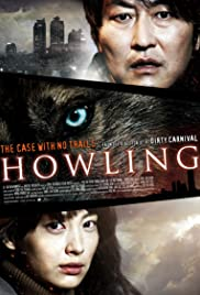 Ha-wool-ling (2012) Poster - Movie Forum, Cast, Reviews
