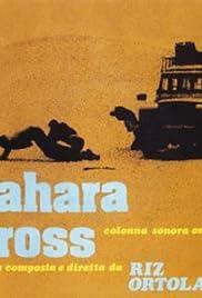 Sahara Cross Poster