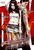 Bangkok Adrenaline (2009) Poster