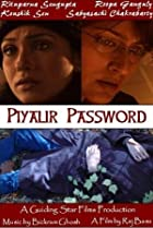 Piyalir Password (2009) Poster