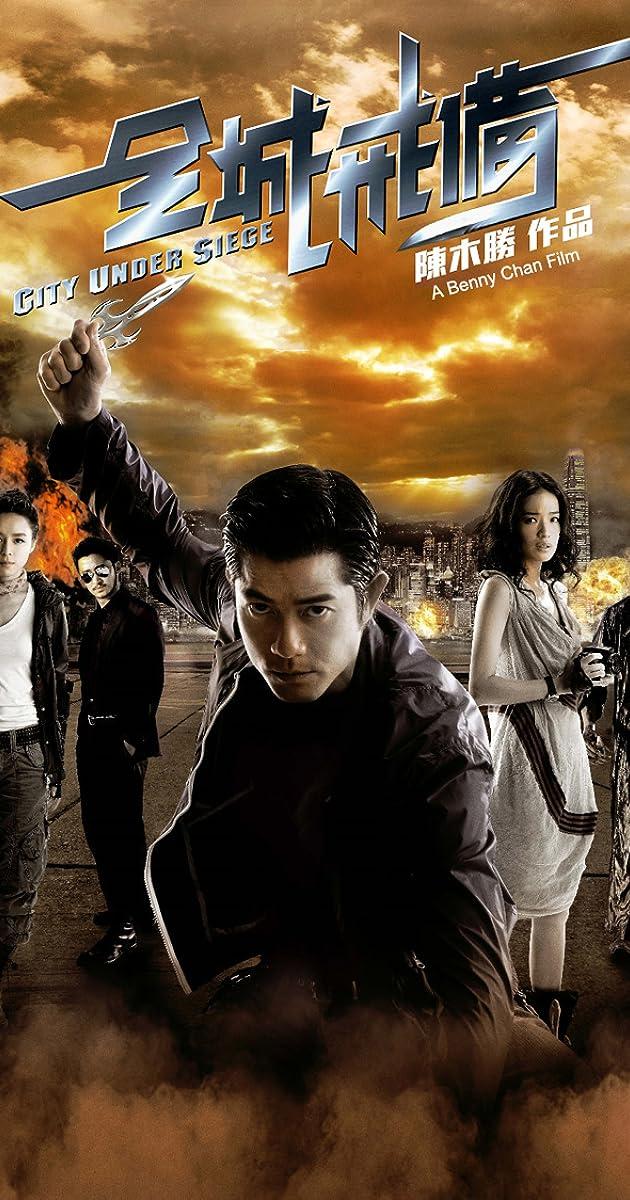 City Under Siege 2010 BRRip