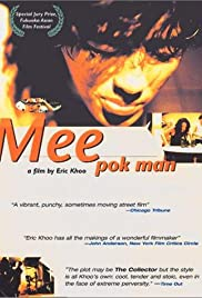 Mee Pok Man(1996) Poster - Movie Forum, Cast, Reviews