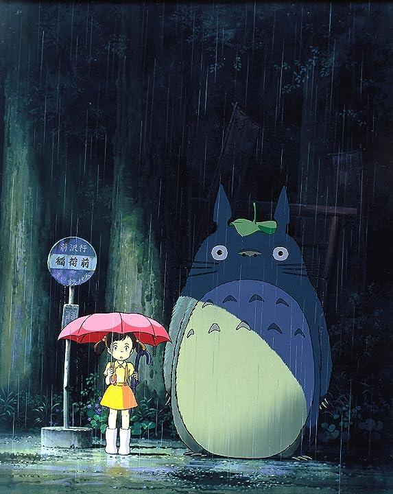Noriko Hidaka and Hitoshi Takagi in My Neighbor Totoro (1988)