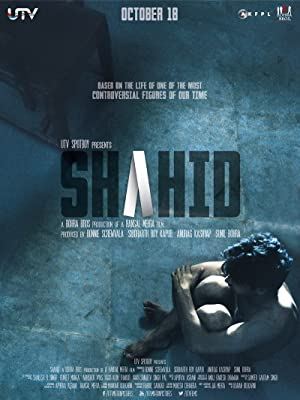 Shahid (2012) Download on Vidmate