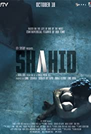 Shahid (2012) Poster - Movie Forum, Cast, Reviews