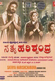 Babruvahana kannada full movie part8 youtube.