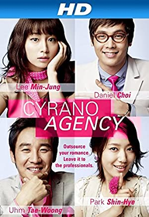 Cyrano Agency poster