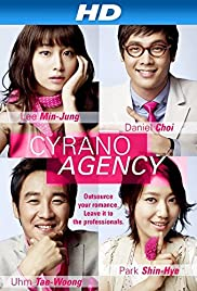 Si-ra-no; Yeon-ae-jo-jak-do Poster