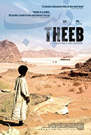 Image result for theeb