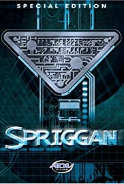 Spriggan (1998) Poster - Movie Forum, Cast, Reviews