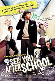 Bang-gwa-hoo-ock-sang(2006) Poster - Movie Forum, Cast, Reviews