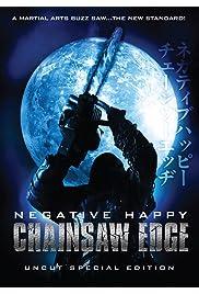 Watch Movie Negative Happy Chainsaw Edge (2008)