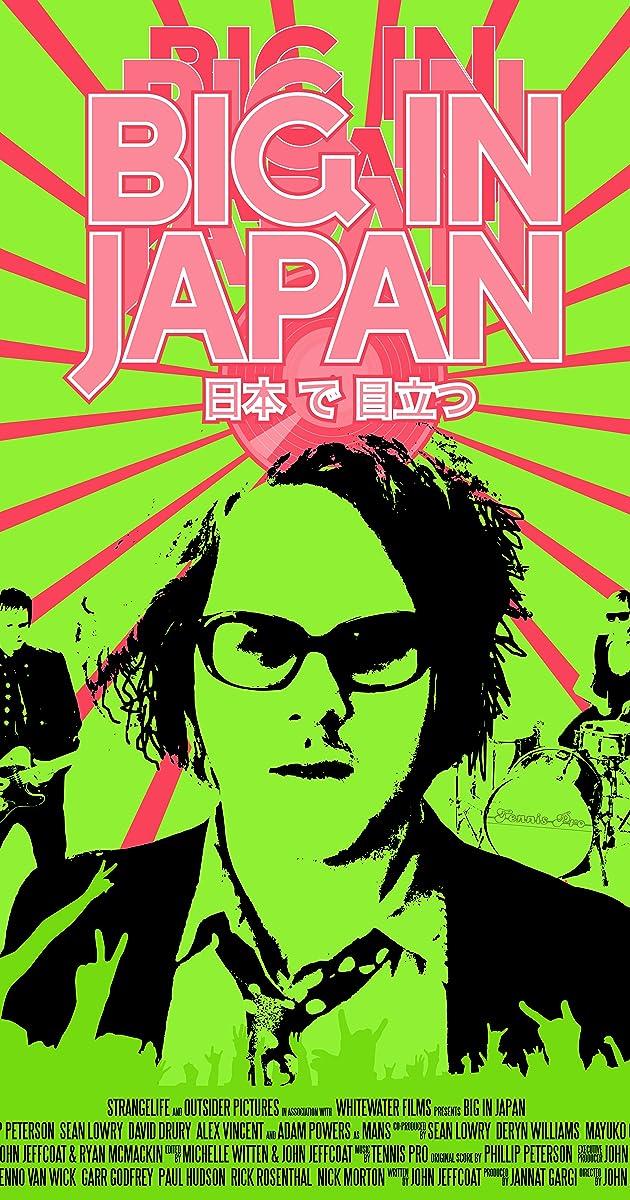 big in japan 2014 imdb