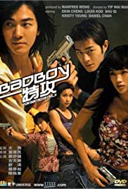 Bad boy dak gung Poster
