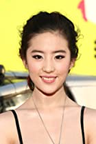 Image of Yifei Liu