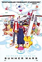 Primary image for Summer Wars