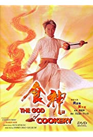 Watch Movie The God of Cookery (1996)