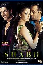 Image of Shabd