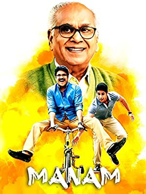 Manam (2014) Download on Vidmate