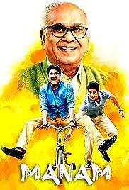 Manam(2014) Poster - Movie Forum, Cast, Reviews