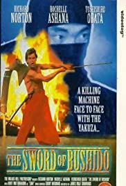 Sword of the Bushido Poster