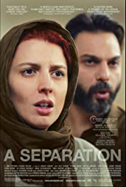 A Separation (2011) poster