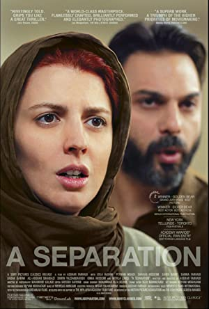 Picture of A Separation