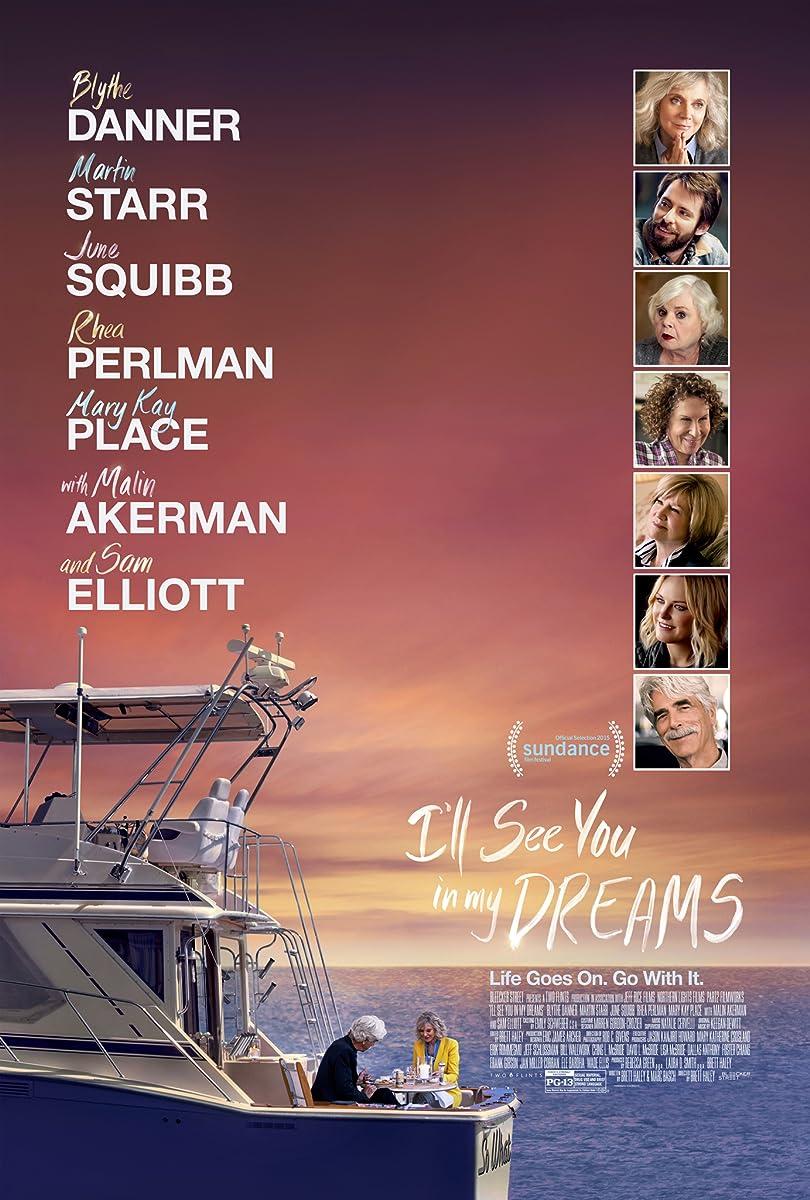 Pamatysime sapne