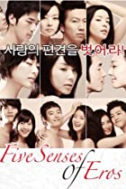 Image of Five Senses of Eros