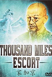 Thousand Miles Escort Poster