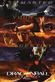 Dragonball Evolution (English)