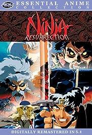Ninja Resurrection Poster