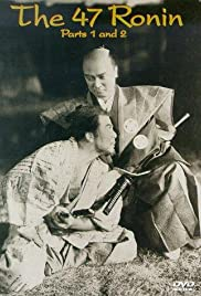 The 47 Ronin (1941) Poster - Movie Forum, Cast, Reviews