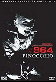 964 Pinocchio (1991) Poster - Movie Forum, Cast, Reviews
